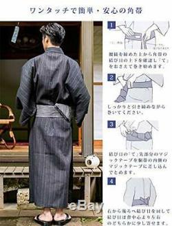 (Ad mix studio sub-MEN) ADMIX ATELIER SAB men men's yukata bathrobe belt g cw1