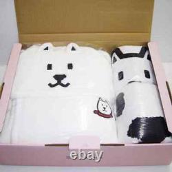 Rare Softbank otousan Bathrobe Towel Mat SET White Dog Casual home wear