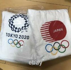 Tokyo 2020 Olympic Official Towel Bathrobe Bathrobe Towel Men's Women's Set of 2